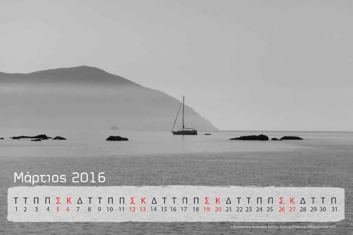 mar_2016