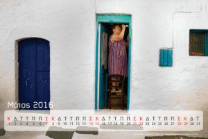 mai_2016