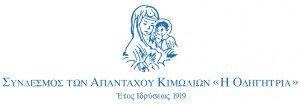 od-logo2