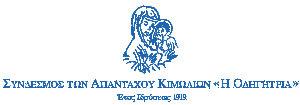 od-logo3