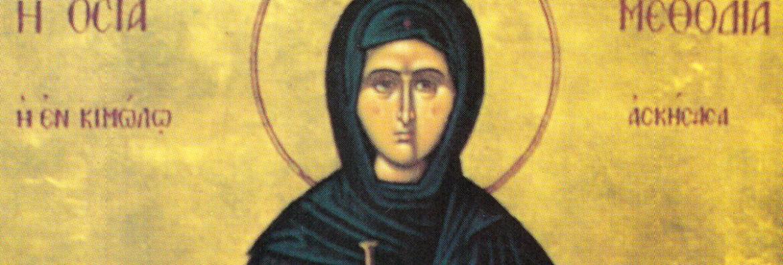 Eikona Osias Methodias